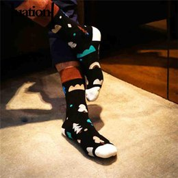 1pair Cotton Breathable Funny Socks Men Causal Short Socks With Print Man Chaussette Homme Mens Dress Art Socks Novelty Men's Socks