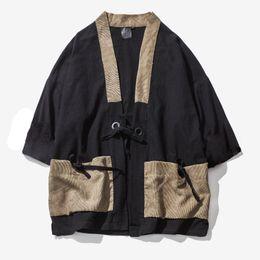 52a098717 Shop Japanese Style Cardigans UK