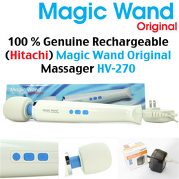 magic massager rechargeable UK - DHL Freeshipping HV-270 Magic Wand Massager AV Powerful Vibrators MagicWands Rechargeable Waterproof Full Body Personal Massager HV270