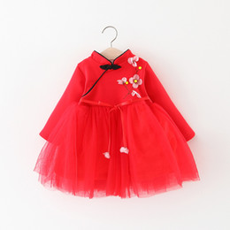 c41e889f0103 Traditional Chinese Girl Clothing Online Shopping