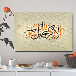 arabic cartoon 2019 - Free Shipping Modern Home Decor Pictures For Living Room 1 Pieces Islamic Ramadan Canvas Paintings Wall Art Arabic Poste