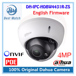Dahua Firmware Online Shopping | Dahua Firmware for Sale