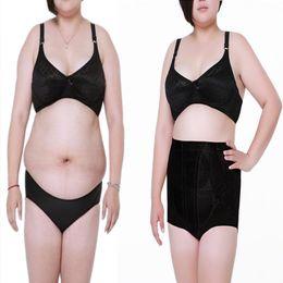 5811c10535 High Waist Plus Big Size Women s Tummy Shaper Panties Briefs Body Slimming  Shorts Belly Girdle Slim Underwear Shapewear Sheath