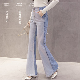 Discount office lift - Stretch Fashion High Waist Women Flare Jeans Patchwork Denim Wide Leg Flared Jeans Office Lady Butt Lift Flare Pants