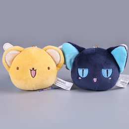 "$enCountryForm.capitalKeyWord Canada - Top New 2 Styles 3"" 8CM Cardcaptor Sakura Kero SPINEL SUN Plush Doll Anime Dolls Keychains Pendants Stuffed Soft Toys"