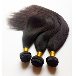 indian virgin remy hair weave Australia - Unprocessed Full cuticle real high-end Brazilian virgin hair weft 8-26inch Silky Straight hair weaves Rare and best quality Indian remy Hair