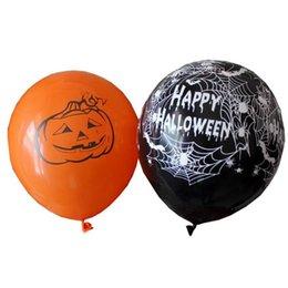 20//100pcs Halloween Party Balloon Decoration Pumpkin Skull Mixed Room Ornaments