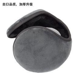 Korean earmuffs online shopping - 2018 New Winter Earmuffs Thickening Warm Earmuffs Male ear bag Female er nuan Korean er wu Custom