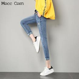 dc2f6b687edeb Mocc Corn Plus Size High Waisted Jean Slim Femme Ankle Jeans Women s  Drawstring Elastic Waist Jeans Pencil Pants Denim Trousers