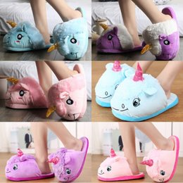 7e5fab25dd0 unicorn indoor slippers cartoon unicorn cotton slipper for kids parents  solid fur flat with plush shoes home wear