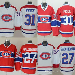 0832913abaf Shop Blank Ice Hockey Shirts UK