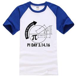 1febface Pi Day 2017 3.1416 Round It Up Math Graph STEM funny print T-Shirt men 2017  summer patchwork fashion brand tops tee shirts man