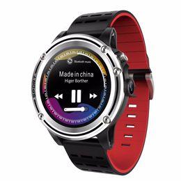 $enCountryForm.capitalKeyWord NZ - OLED Display S1 Smartwatch GPS Heart Rate Youth Bip Lite Outdoor Sport watch music player Waterproof Pedometer Fitness tracker