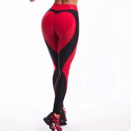 d182ee0f3791c 2018 New Yoga Pants Heart Shape Sport Leggings Fitness Patchwork Slim  Trousers High Waist Women Running Dancing Tights Pants
