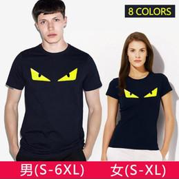 2018 nova moda oxeye T-shirt dos homens e das mulheres de algodão de manga curta T-shirt dos homens casuais homens e mulheres casais T-shirt em Promoção