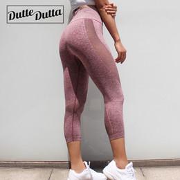 2808abb3307307 Workout Capri Leggings Canada - Workout Clothes Gym Leggings Fitness Capri  Yoga Pants For Women Womens