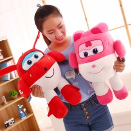 China Super red plush toy doll Le Di small love pillow doll doll a birthday gift for children female suppliers