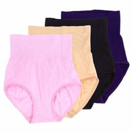 92072026e5 Womens High Waist Body Shaper Brief Underwear Tummy Control Panties  Shapewear Slimming Knickers