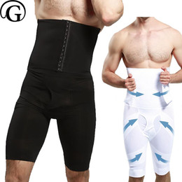 f06ce0d3c Men Compression Control Tummy Trimmer Body shapers High Waist Slimming thigh  panties Breathable Belly Wrap Underwear