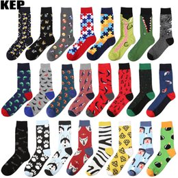 $enCountryForm.capitalKeyWord NZ - Brand Quality Mens Happy Socks Striped Plaid Diamond Socks Men Combed Cotton Casual Funny Business Men Wedding Crew
