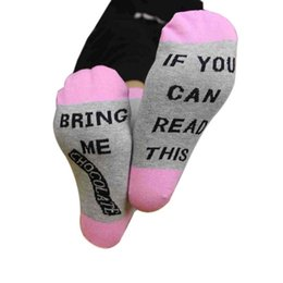 $enCountryForm.capitalKeyWord Canada - Fashion Sports Socks Combed Cotton Socks Sports Letter Printing High Quality