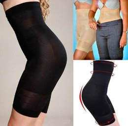 Beauty Slim Pants Lift Shaper a vita alta Mutandine senza saldatura Donna 2 colori Body Shaper / Intimo donna dimagrante Pantaloni sexy