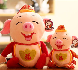 $enCountryForm.capitalKeyWord Canada - 25cm pig year mascot doll eight ring pig zodiac pig plush toy business company mascot wholesale creative ornaments