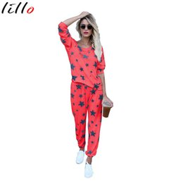 Chinese  Women's suit stars two-piece home service pajamas comfortable trend casual sexy suit high quality high street wild girl manufacturers