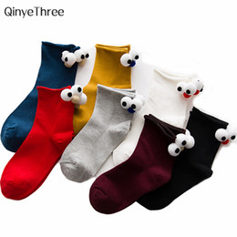 0109d1d48807 New Fashion Women socks Heel with 3D Cute big eye Kawaii Funny Soft Winter  Summer Sox Korean Creative sokken crimping CandyColor