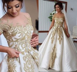 $enCountryForm.capitalKeyWord NZ - Luxurious Two Pieces 2016 Arabic Wedding Dresses Sheer Neck Short Sleeves Ball Gown Bridal Dresses Princess Satin Wedding Gowns