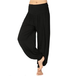 Yoga Pants Bloomers Fitness NZ - Wide Leg Yoga Pants Women Fitness Sport Pants Plus Size High Waist Stretch Sports Trousers Full Length Bloomers Sport Clothing