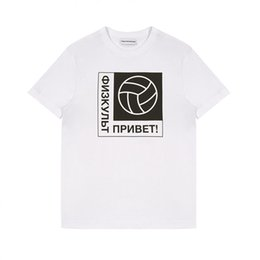 En Ligne Chemises Distributeurs De Volleyball Gros qwBZa8R