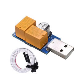 Wholesale Doubel Relay USB Watchdog Card module Automatic Restart IP Electronic Watchdog Timer Reboot Lan For Mining Gaming Computer PC OTH820