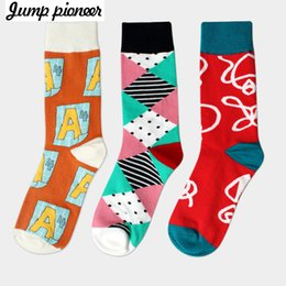 Jump Pioneer Mens Socks Happy Colorful Cotton Funny Hip Hop Street Style Sock For Male Wedding Birthday Party Gifts Funny Socks Men's Socks