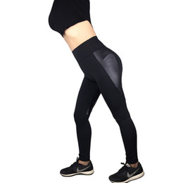 ec430a5f07ff3 Push uP leggings online shopping - Sexy Imitation Leather Yoga Pants Women  Fashion Push Up Splicing