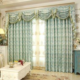 Romantic Royal Luxury Window Curtains Bedroom Living Room Removable Elegant Drapes  Curtain Encryption Golden Silk Jacquard Weave 23lg KK