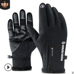 Winter Gloves Men Women Anti Slip Windproof Thermal Warm Mitten Touched Screen Mittens Black Glove Zipper Windstopers Ski Gloves Apparel Accessories