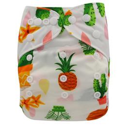 Halloween Cloth Diapers | Discount Halloween Print Cloth Diapers Halloween Print Cloth