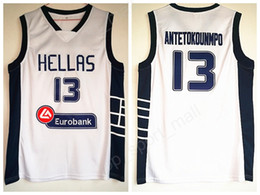 finest selection f9b1c 96828 Giannis Antetokounmpo Jersey Canada | Best Selling Giannis ...
