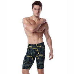 bbe0c1e92a321 GOXPACER Men Trunks Swimwear Briefs Mixed Color Print Floral Bathing  Swimsuit Suit One Piece Surfing Long Male Plus Size New