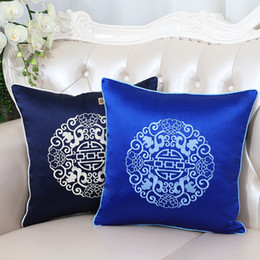 Chinese Pillow Cases Canada - Luxury Vintage Fine Embroidered Pillow Cover Sofa Chair Cushion Cover Decorative Chinese style High End Silk Satin Pillow Case
