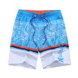 Knee sKateboard online shopping - Fashion Design Beach Wear Men Holiday Shorts Skateboard Swin Pants Male High Elastic Waist Patchwork Color Pants XL XL