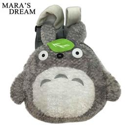 Dreams plush online shopping - Mara s Dream School Case Backpack Canvas Fits Lady Girls Kids Adult Kawaii Green Leaf Totoro Plush Backpack Shoulder Bag