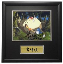 Hayao Miyazaki chinchila autografada assinado foto emoldurada com SA COA venda por atacado