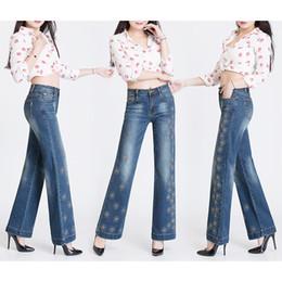 1c82fb0f90ce Pantalones vaqueros casuales para mujeres, pantalones elásticos sueltos de  pierna ancha Pantalones largos con bordados florales y ropa cómoda elástica  de ...