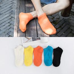 Sock Packs Australia - 5 Pairs pack New Summer Solid Color Men's Socks Breathable Short Coon Socks