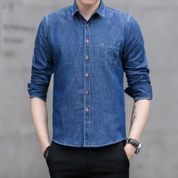 fa9e462ab35 Brand stylish jeans online shopping - Stylish Men Denim Shirt Classic Blue  Long sleeved Shirt Cotton
