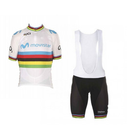 Chinese  2018 uci world champion Alejandro Valverde rainbow cycling jersey kits short-sleeve bike Racing ropa ciclismo GEL pad bib shorts manufacturers