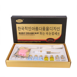 Пермь Kit Beauty Beauty Eyelash Perm Kit Подтяжка ресничек Завивка отверждения до набора косметических средств для макияжа на Распродаже