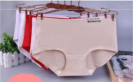 Nahtlose silk einfarbig Damenunterwäsche Damen neue japanische Munafie einfache einteilige Taille Damen Slips sexy
